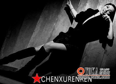 兰妃-110 兰妃子的时尚图片 YOKA时尚空间图片