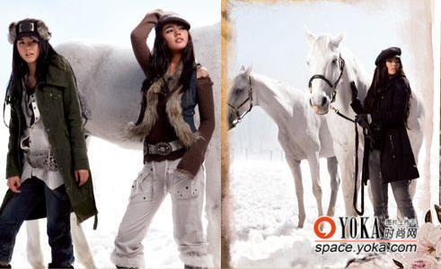 兰妃-130 兰妃子的时尚图片 YOKA时尚空间图片