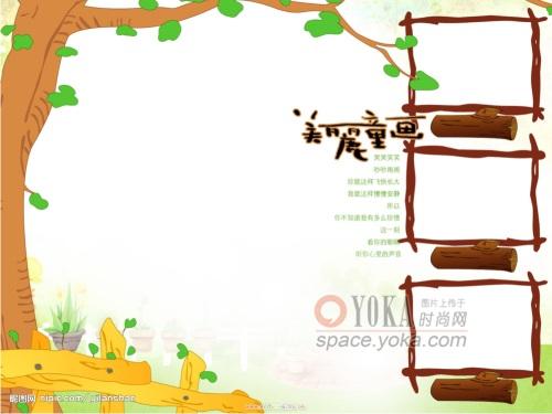宝宝卡哇伊模版7;; 美丽童话手抄报花边;; 美丽的童话.
