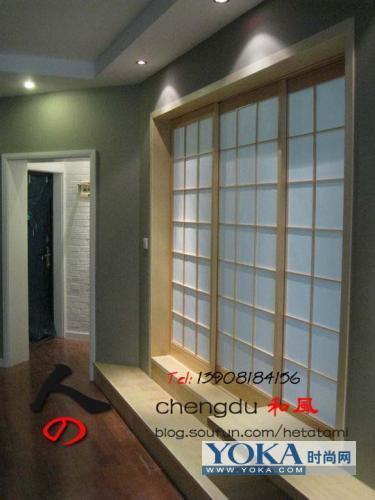 在客厅中的效果2.JPG smilluo的时尚图片 YOKA时尚空间高清图片