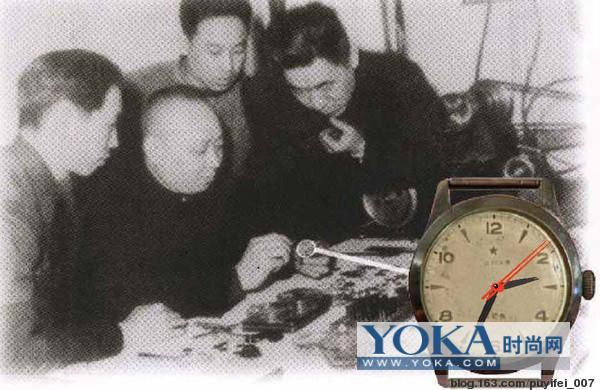 天津的新中国第一:第一块手表 - louisvuittongirl - Louis Vuitton 包包