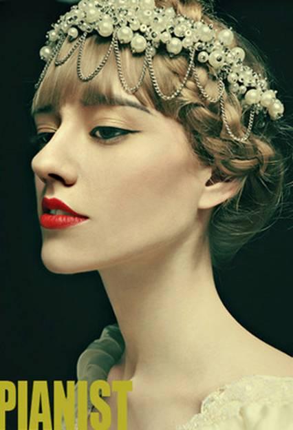 十二星座之 专属化妆面具图片