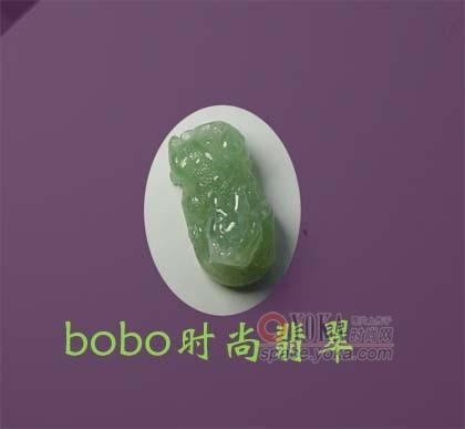 招财貔貅 bobo时尚翡翠的时尚图片 yoka时尚空间 高清图片